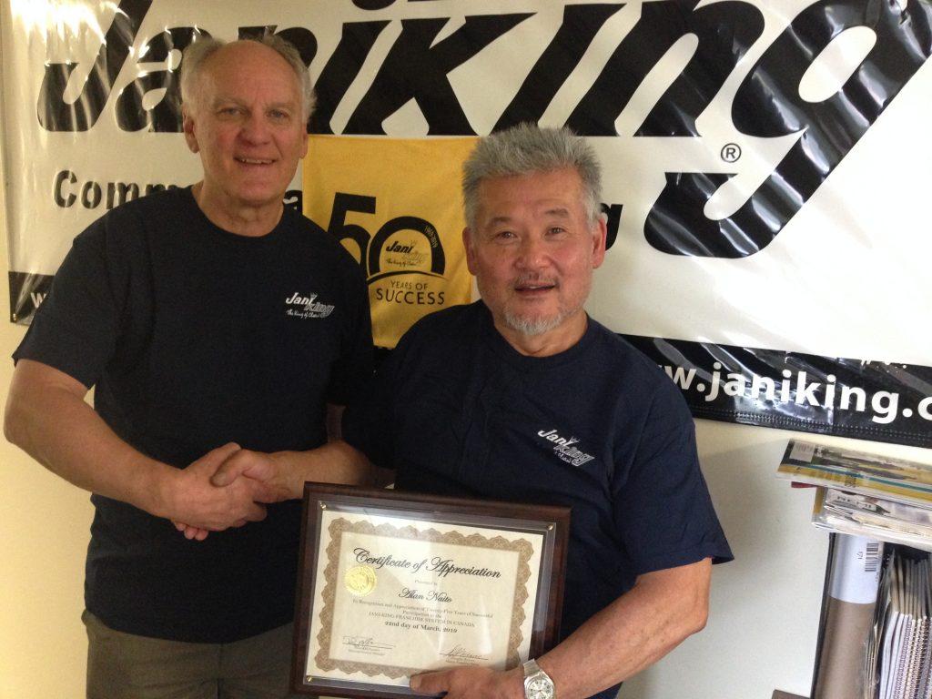 Doug Weaver and Alan Naito